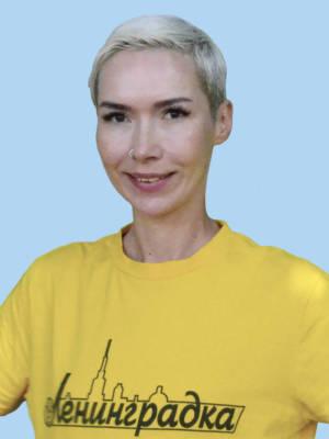 Матиенко Анна