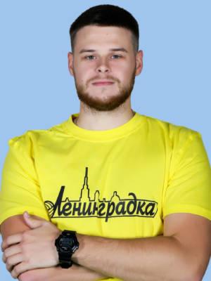 Эгель Роман Леонидович
