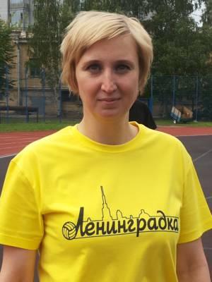 Бельская Юлия Владимировна