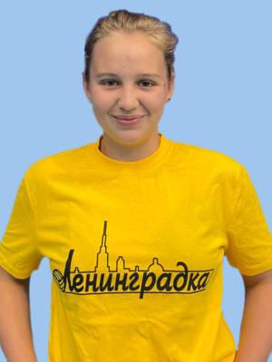 Шевцова Екатерина