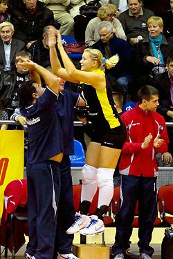 Фото с сайта Всероссийской федерации волейбола