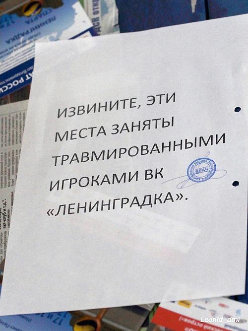 фото Леонида Дмитриева