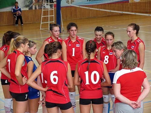 Фото с сайта министерства по делам молодежи, спорта и туризма Республики Татарстан.